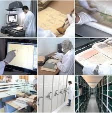 مقياس معالجة الأرشيف